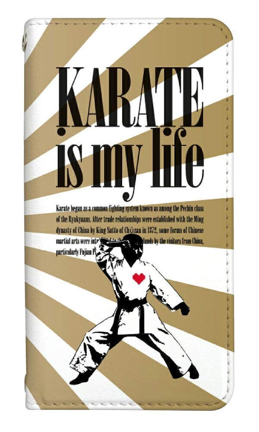 袋不忠スマホケース 手帳型 ベルトなし mo01k ケース 8187-E. KARATE IS MY LIFE MO01K ケース 手帳 [MONO MO-01K] モノ