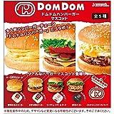 DOMDOM ドムドムハンバーガー マスコット 全5種 Jドリーム