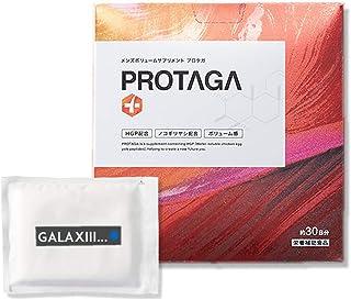 Galaxiiiセット & PROTAGA プロタガ サプリメント 60粒【ギフトセット】SNSで話題 大人気!