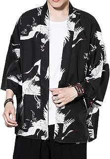 Men's Kimono Cardigan Casual Cotton Linen Seven Sleeves Open Front Coat