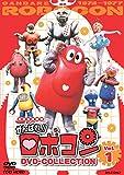 がんばれ!!ロボコン DVD-COLLECTION Vol.1[DUTD-03129][DVD]