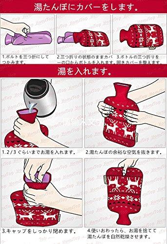 湯たんぽ動物図案可愛いニットカパー付き2L伝統工芸ゴム湯たんぽ