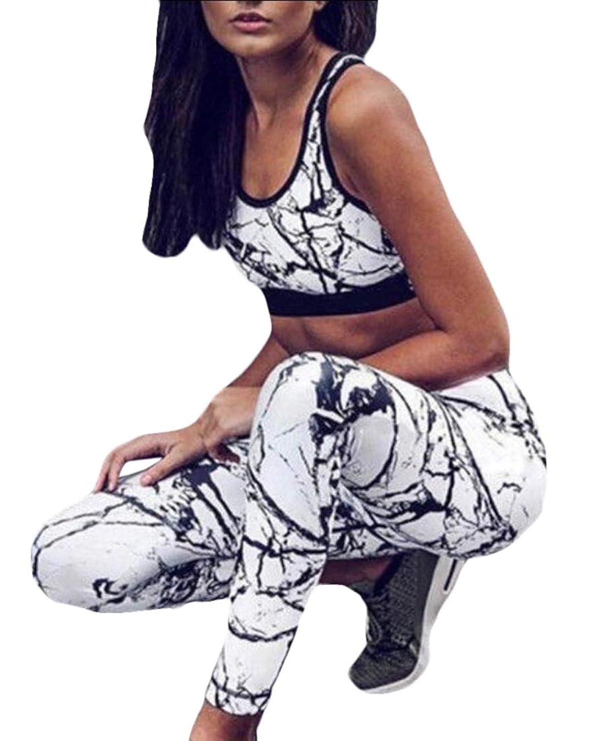 折るワイド構築する女性2ピーストレーニングジムヨガ服スポーツプリント作物タンクトップチューブブラとハイウエストレギンススーツセット