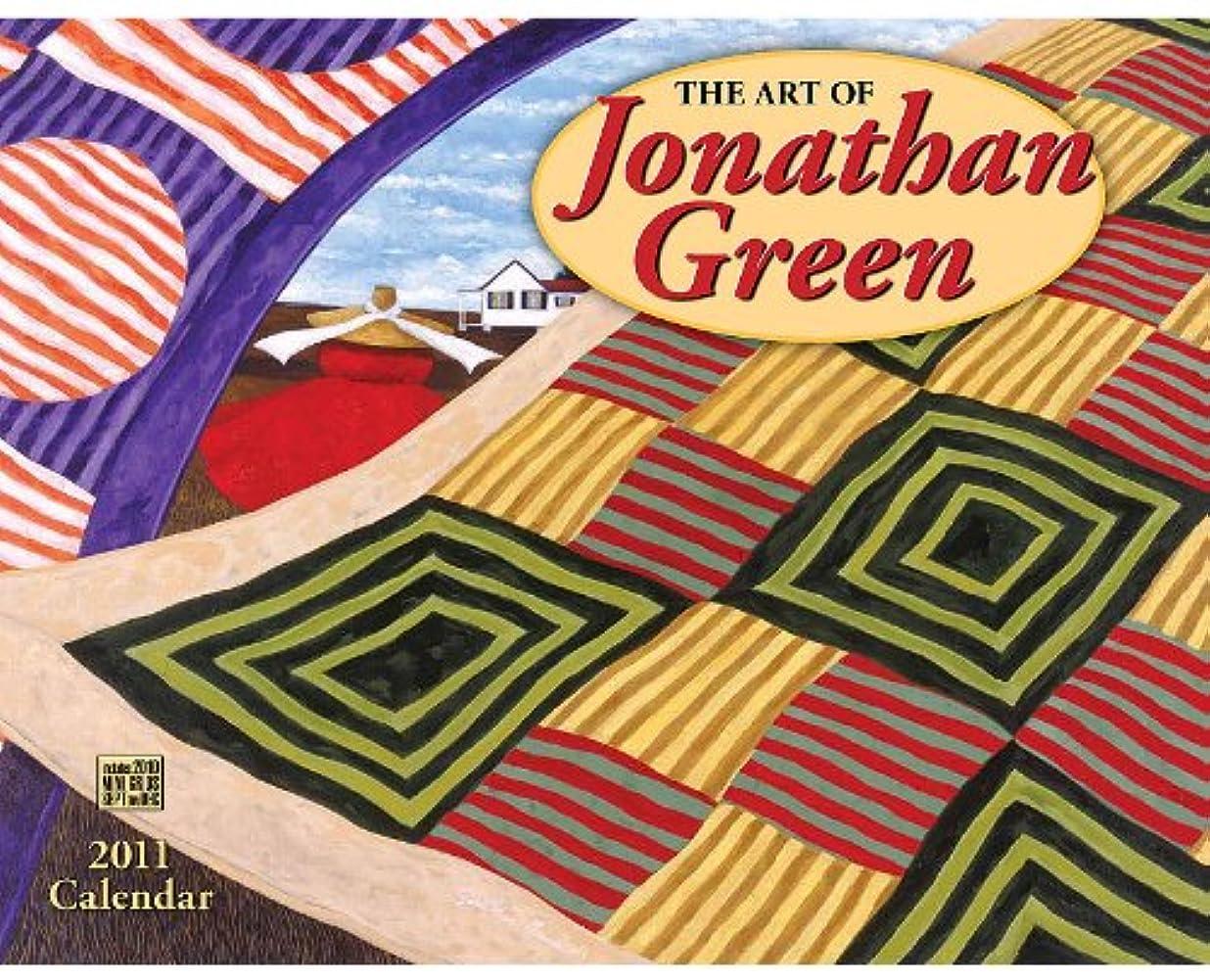 気怠い氏慣れているThe Art of Jonathan Green 2011 Calendar