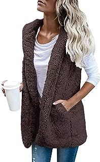 Women's Hoodied Sherpa Jacket - Casual Sleeveless Fleece Cardigan Vest