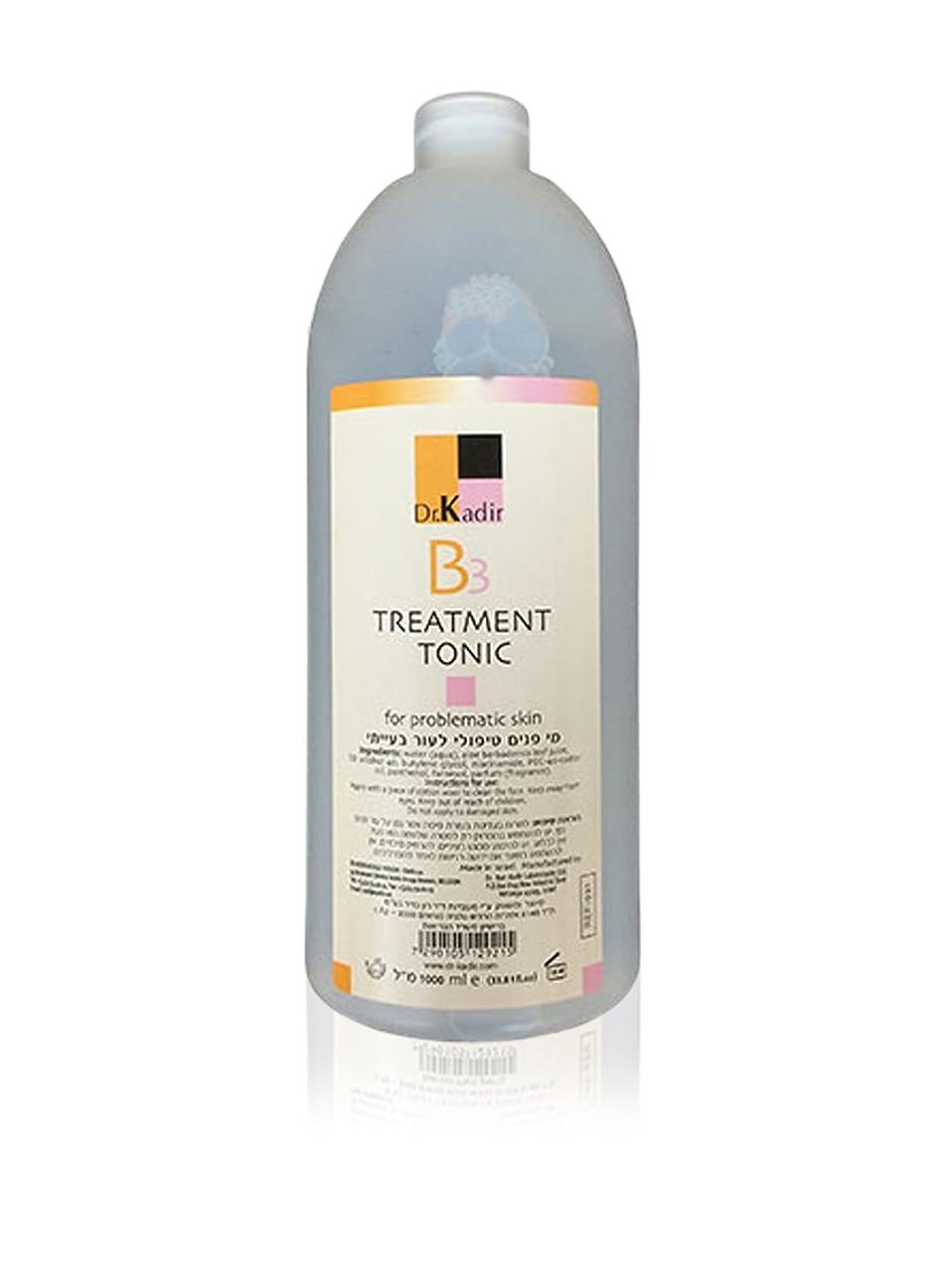 オーバーラン出席する朝Dr. Kadir B3 Tonic for Oily and Problematic Skin 1000ml