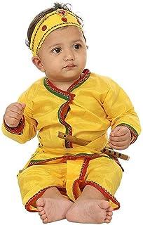 FOCIL Dhoti Kurta Krishna Dress for Kids