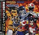 amazon.co.jp CD オリジナル・サウンドトラック