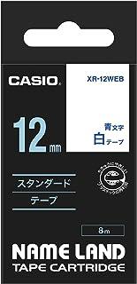 カシオ ラベルライター ネームランド 純正 テープ 12mm XR-12WEB 白地に青文字