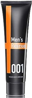 [Amazon限定ブランド] 除毛クリーム メンズ 「 簡単にムダ毛を処理 Men's Rescue 」「 医薬部外品 クリーム タイプ 除毛剤 」「 男性 胸毛 けつ毛 じょもうクリーム 」 210g
