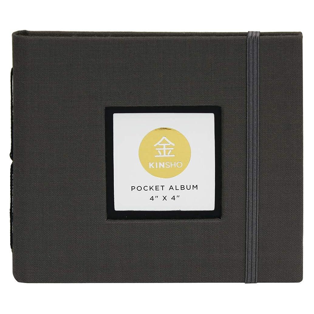 Kinsho KIN2205 Pocket Albums, 4