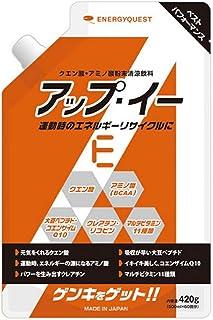 エナジークエスト アップ・イー(大袋420g) EN-UPE-420