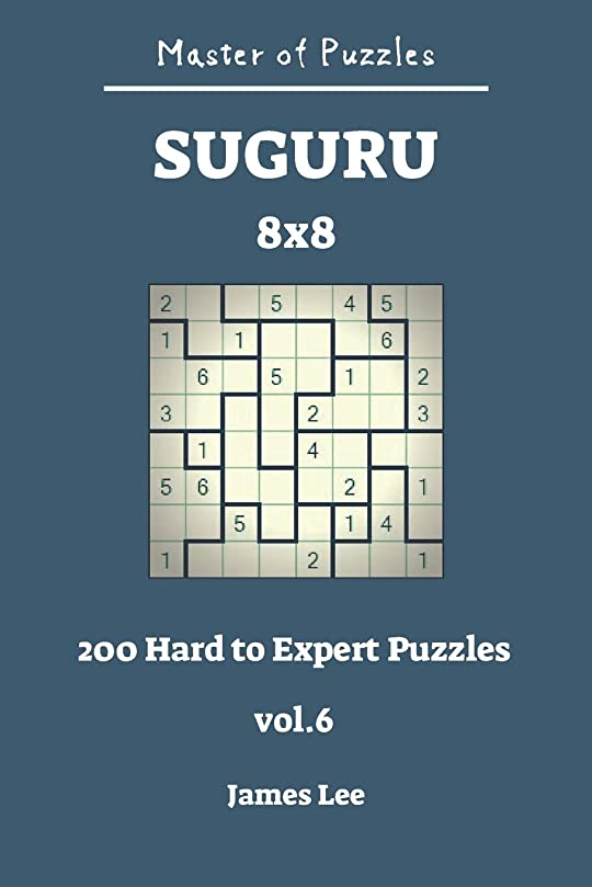 無心アクセスあざMaster of Puzzles - Suguru 200 Hard to Expert 8x8 vol.6