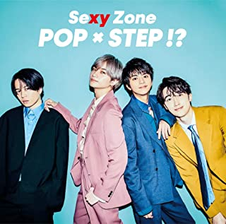 【メーカー特典あり】 POP × STEP!?[通常盤](『POP × STEP!?』オリジナルクリアファイル(A4サイズ)付)...