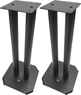 QTX | Stylish Studio Monitor Stands Supplied in Pairs | 50cm