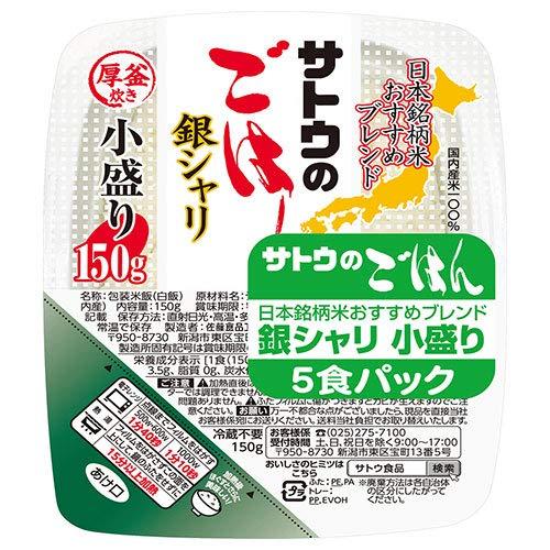 サトウ食品 サトウのごはん 銀シャリ 小盛り 5食パック (150g×5食)×12個入×(2ケース)