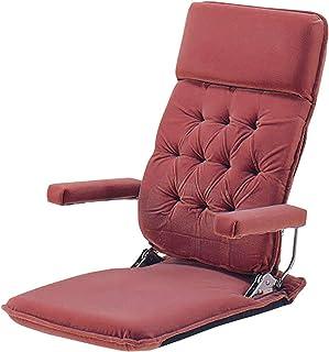 光製作所 座椅子 ローズ色 布 日本製 リクライニング ハイバック 肘はねあげ式 MF-モケット ローズ