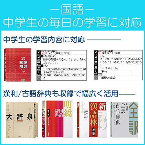 2019年モデルカシオ電子辞書エクスワード中学生モデルXD-Z3800WEホワイト170コンテンツ