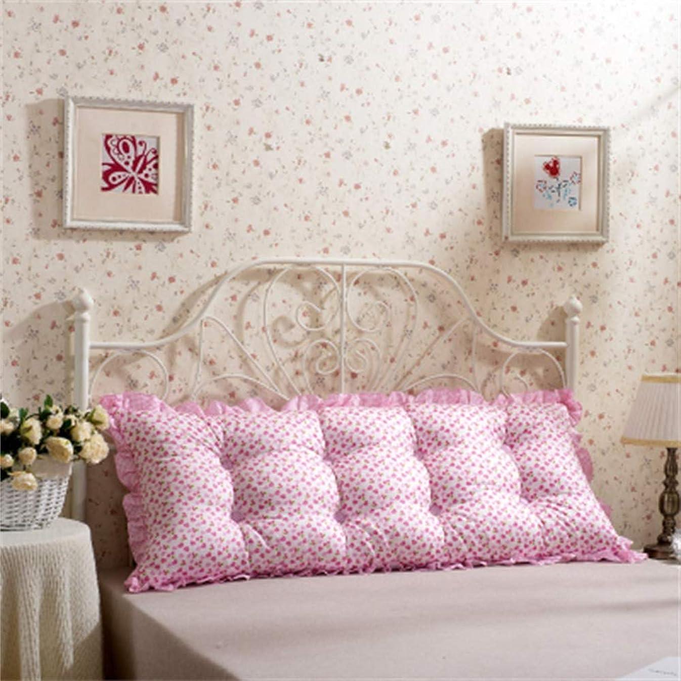 無人ワードローブ豚GLP 韓国のプリンセスガーデン綿ヘッド背もたれベッドソファ大クッション枕枕腰椎枕取り外し可能と洗える、24色&5サイズ (Color : X, Size : 200x20x60cm)