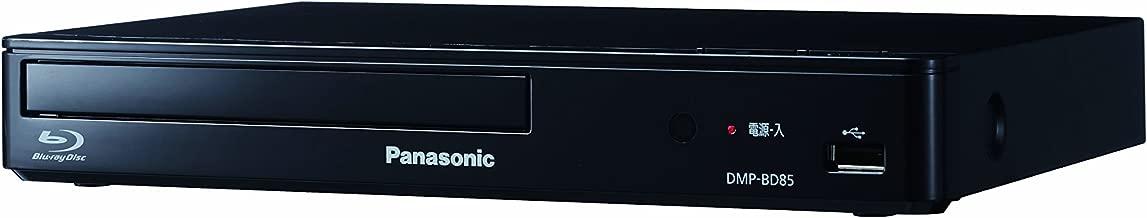 Panasonic Blu-ray Disc Player Black DMP-BD85-K