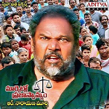 Marketlo Prajaswamyam (Original Motion Picture Soundtrack)