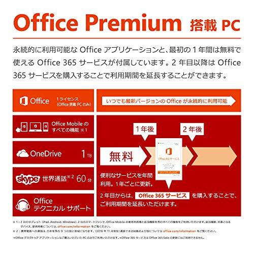 『Dell ノートパソコン Inspiron 14 3452 Celeron Officeモデル 16Q32/Windows10/Office H&B/14インチ HD/2GB/32GB eMMC』のトップ画像