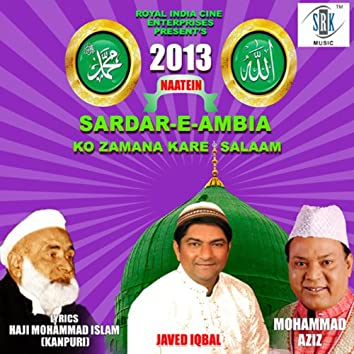 Sardar - E - Ambia