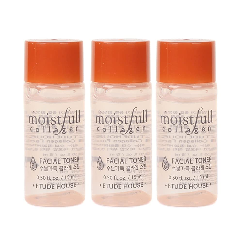 寝る愛国的な聴衆Etude House Moistfull Collagen Facial Toner 15ml x 3