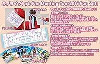 ラブライブ! μ's Fan Meeting Tour2015 Fun Set! 会場限定 クリアトート タオマフ はちまき ブロマイド