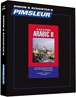 Pimsleur Arabic (Eastern) Level 2 CD: Learn to Speak and Understand Eastern Arabic with Pimsleur Language Programs (2) (Comprehensive) (Arabic Edition)