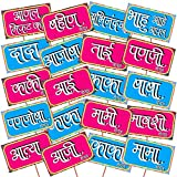Baby shower indian pattern marathi party photo booth props kit includes 20 photo booth props with wooden dowel sticks and adhesives for assembly. Easy assembly: simply attach the printed diy photo booth props to the wooden dowels with included adhesi...