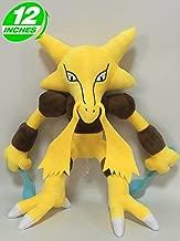 Anime Pokemon Alakazam Plush Doll