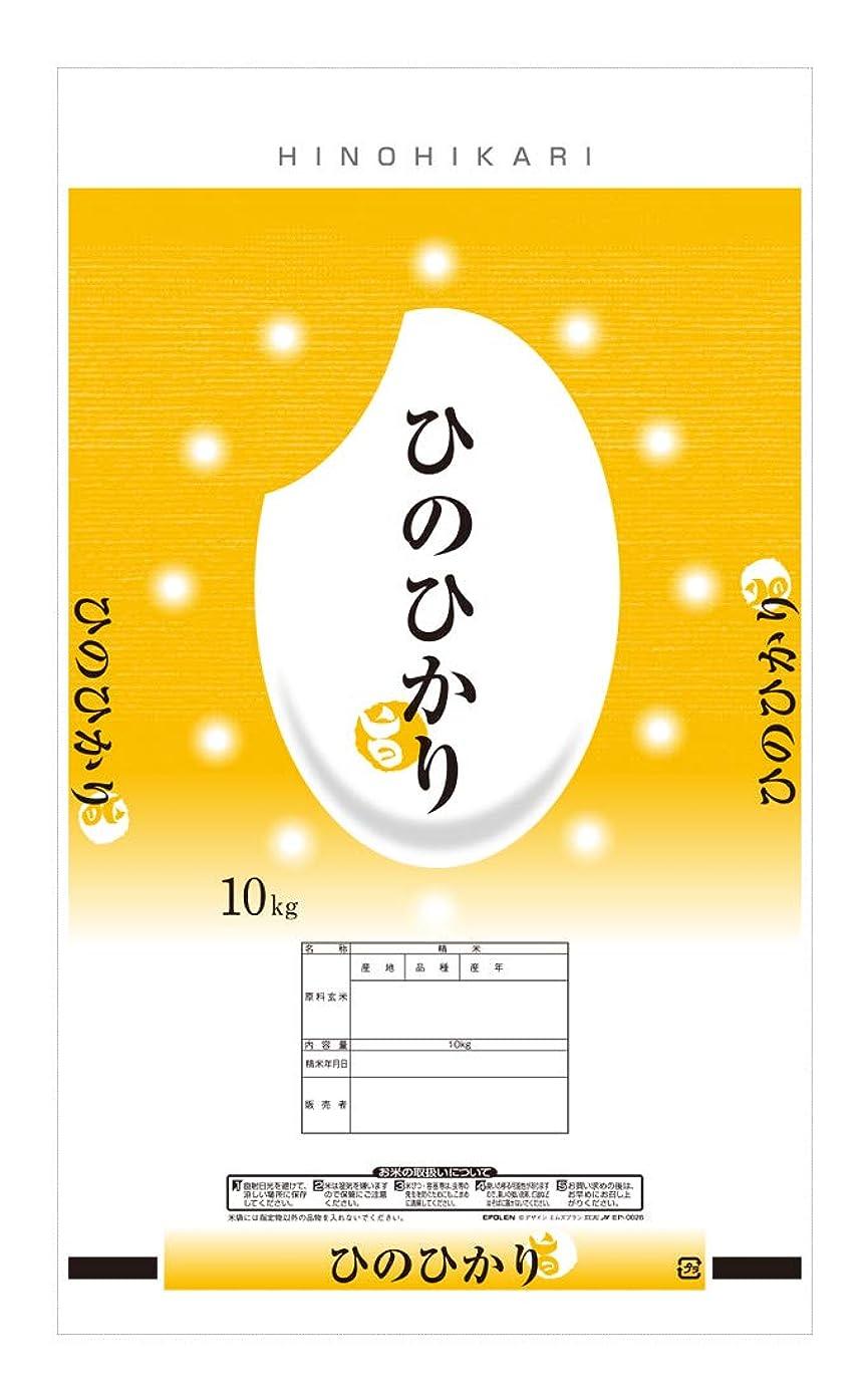 実験をするビジュアルシーフード米袋 ポリ エポレン ひのひかり 誕生 10kg 1ケース(500枚入) EP-0026