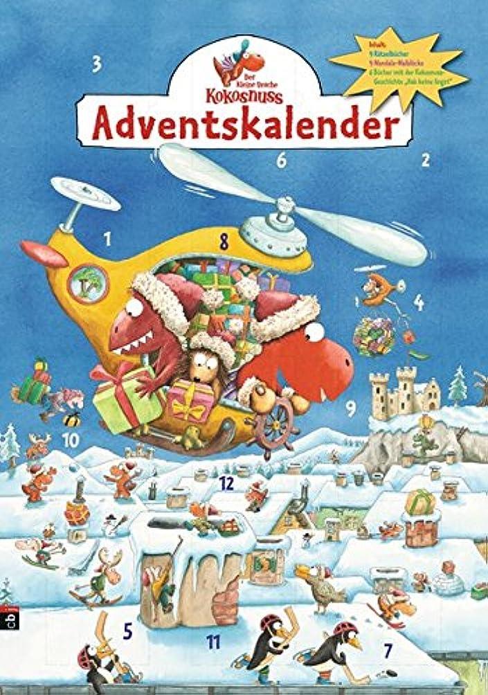 フルーツ野菜クリア理容師Der kleine Drache Kokosnuss Adventskalender: Warten auf Weihnachten