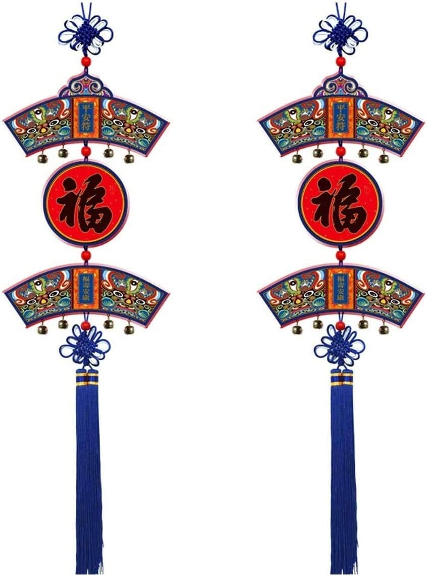 GAXQFEI Chinese Knot Over item handling Pendant Living Character Room Background Fu Baltimore Mall
