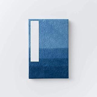 御朱印帳 (藍 段染め, 大)