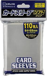 カードスリーブ トレーディングカードサイズ対応 ソフト
