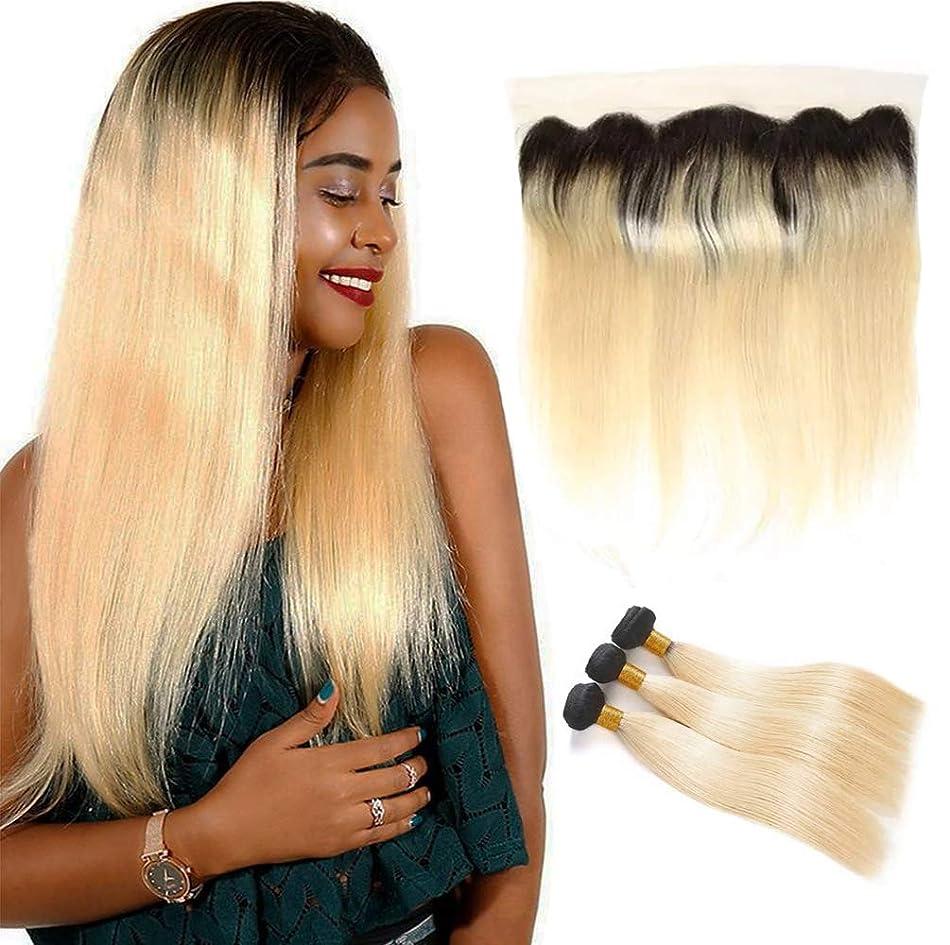 抽選ドキドキ無限大グラデーション女性ブラジルの人間の髪の束と閉鎖ストレートリアルレミー自然髪織りエクステンション横糸3バンドル+ 1クローズ