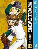 Mr.FULLSWING 3 (ジャンプコミックスDIGITAL)