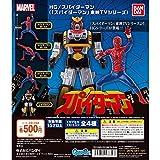 HG/スパイダーマン (「スパイダーマン」東映TVシリーズ) [全4種セット(フルコンプ)] バンダイ ガシャポン