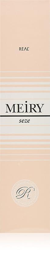 調和カテナ原稿メイリー セゼ(MEiRY seze) ヘアカラー 1剤 90g 5NB