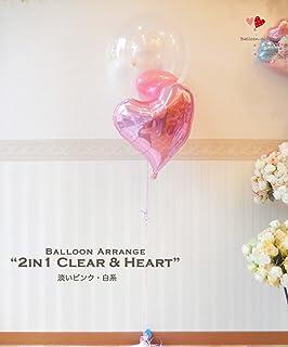ゴム風船をとじこめた、クリアでキュートな透明バルーンと長持ちハートの2個セット 発表会・ホームパーティ・誕生日に (淡いピンク・白系)