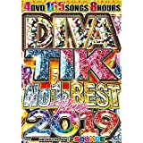 洋楽DVD 4枚組 165曲 8時間オーバー ALLフルPV DIVA TIK NO.1 BEST Tokerss 2019 - I-SQUARE 4DVD TikTok人気曲の完全マスターベスト集 2019