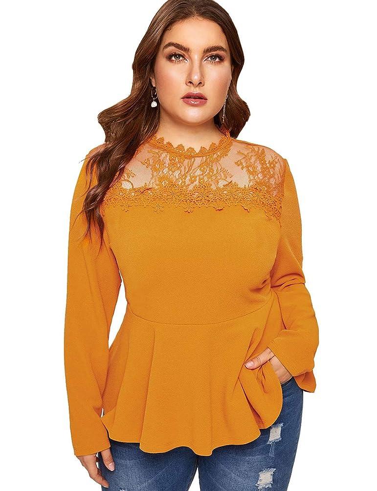 Romwe Women's Plus Size Solid Long Sleeve Flounce Ruffle Hem Blouse Shirts Top