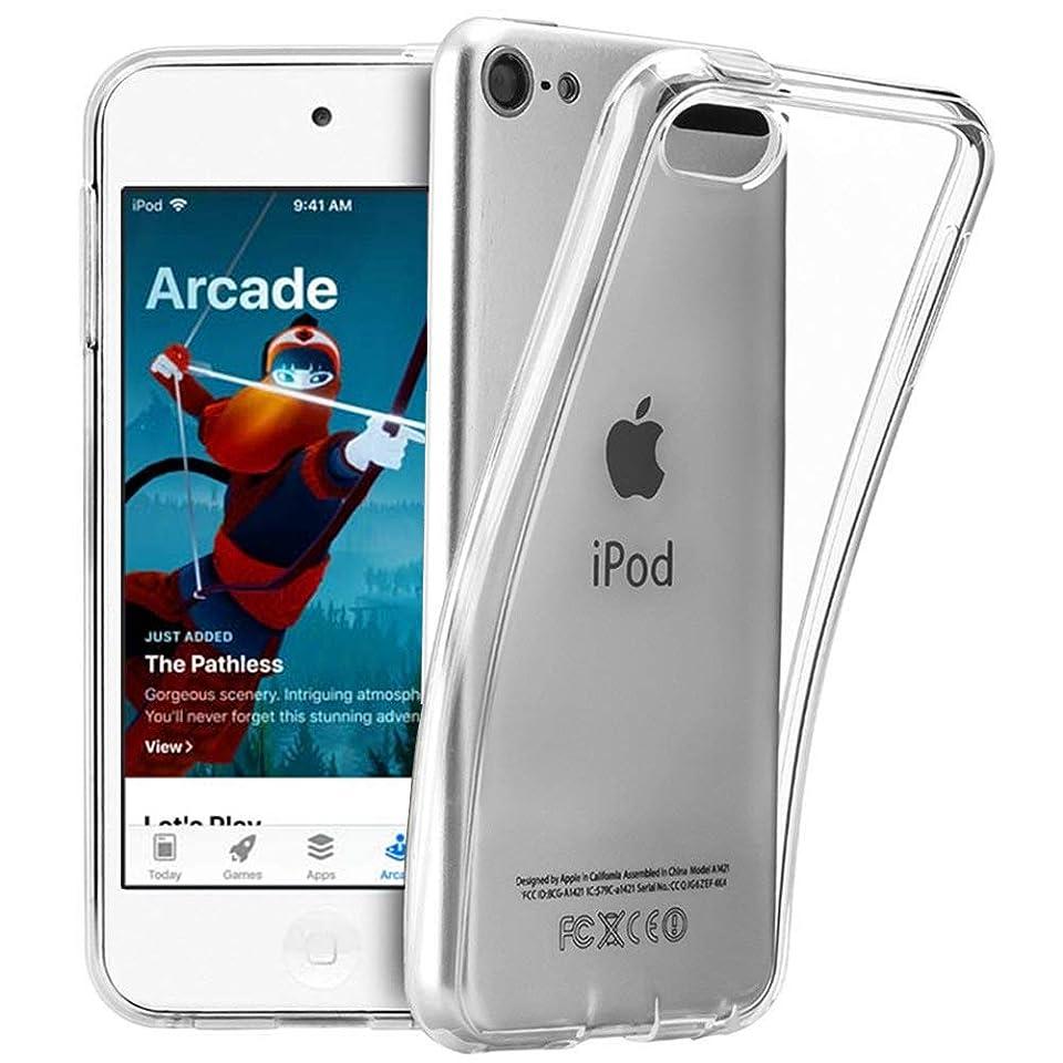 一元化する解釈地雷原iPod touch 7 専用TPUケース Vikisda iPod touch 7 ケース カバー クリア TPU透明保護 ソフト シリコンケース 薄型 衝撃吸収 耐衝撃 柔らかい手触り クリア