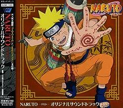 Naruto (Original Soundtrack)