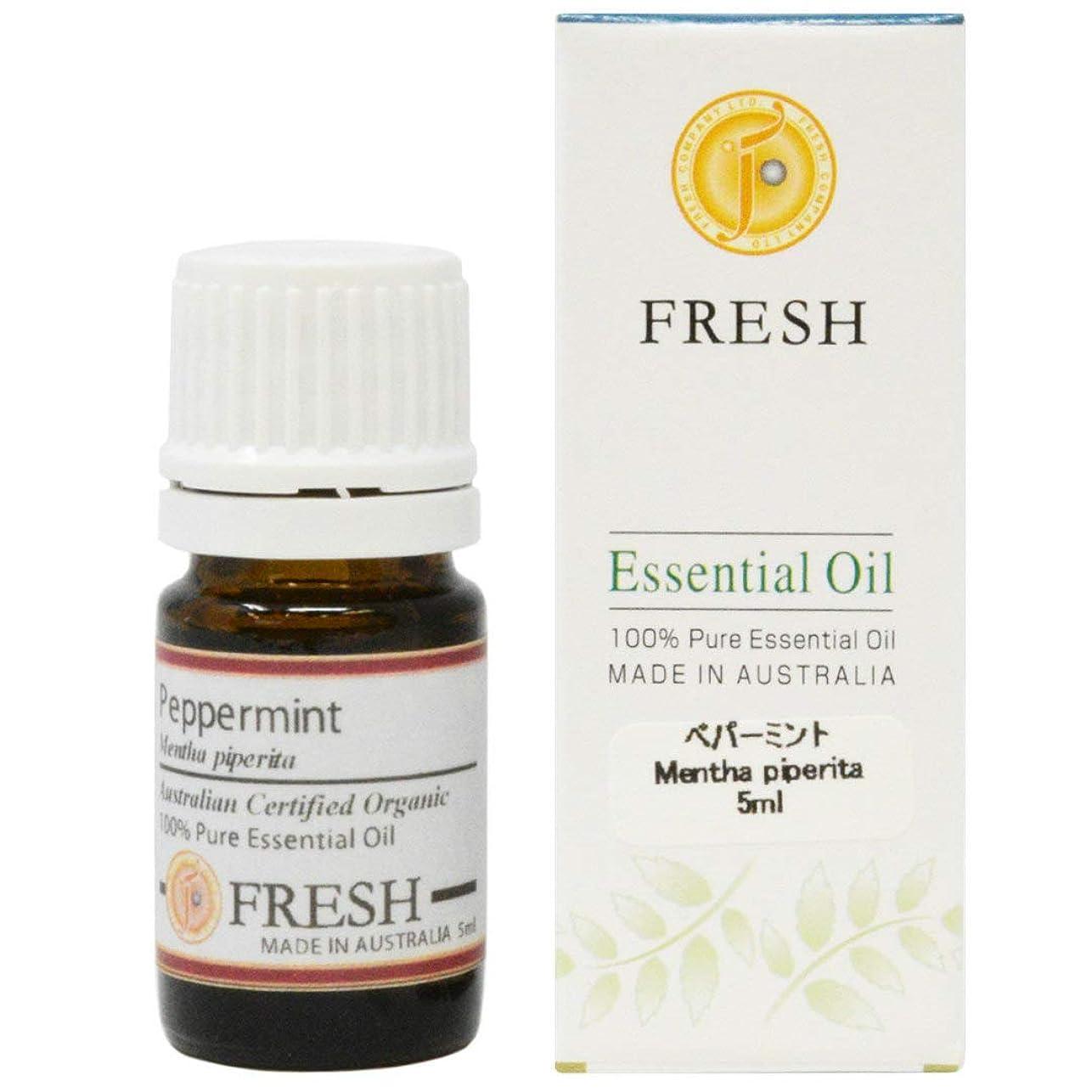 愛国的な子孫蜂FRESH オーガニック エッセンシャルオイル ペパーミント 5ml (FRESH 精油)