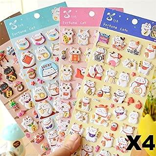 EatingBiting(R)4 Sheets More Than 140pcs Japanese Maneki Neko Foam Stickers Lucky Fortune Fengshui Stickers Diary Scrap Book Scrapbooking Decor Decoration School Office Stationery Reward Gift