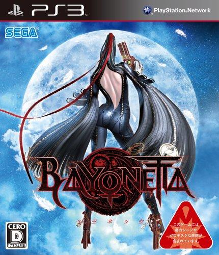 Bayonetta (englische Version, dt. Untertitel)