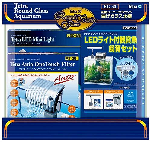 スペクトラムブランズジャパン『テトラLEDライト付観賞魚飼育セットRG-30LE』